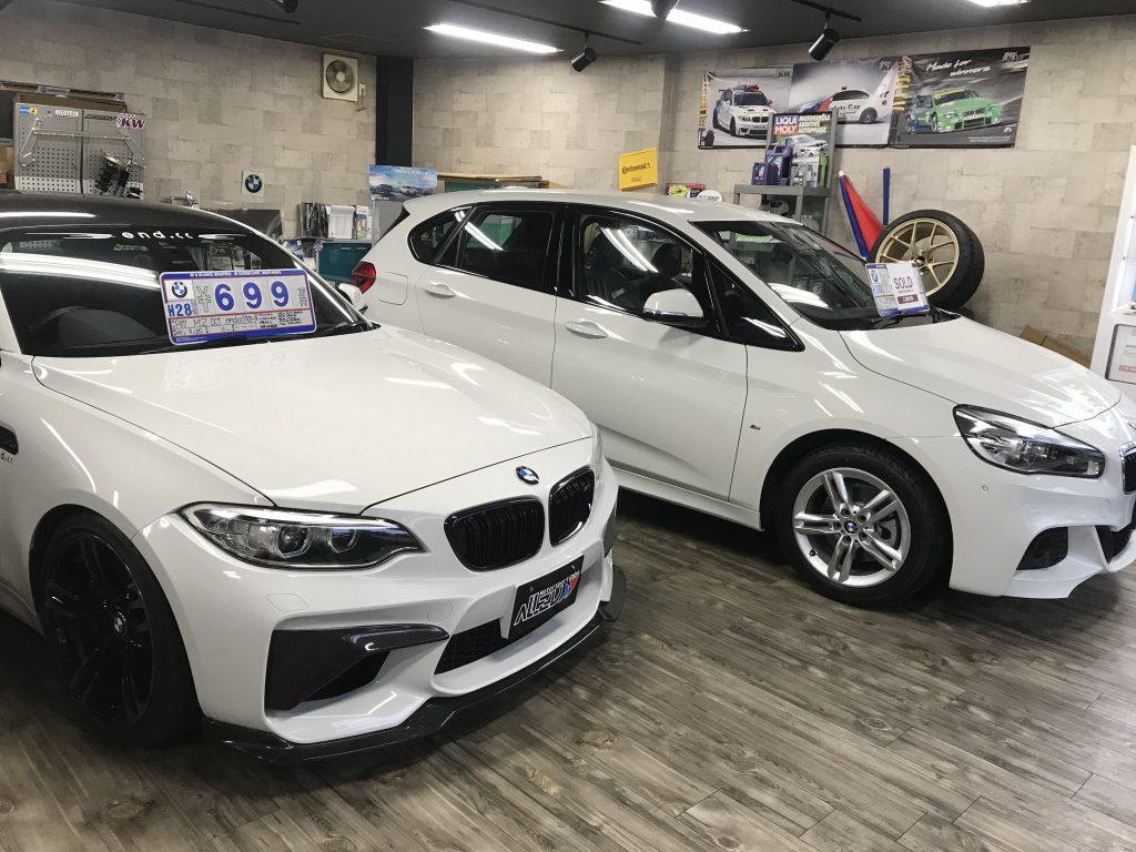 car salesカーセールス allzu motorenbau アルツモトーレンバウ